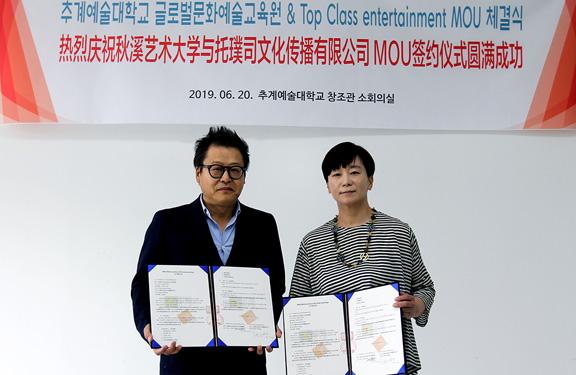 韩国合作大学
